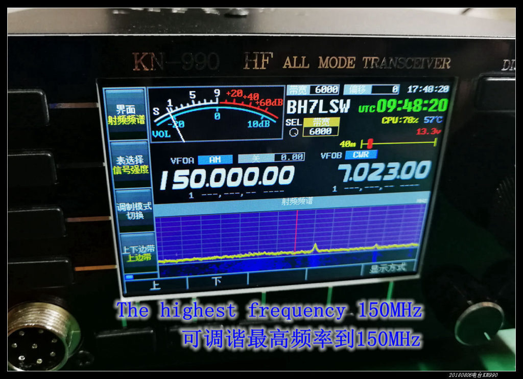 KN990 28 1024x741 - KN990 - A new transceiver made by BA6BF