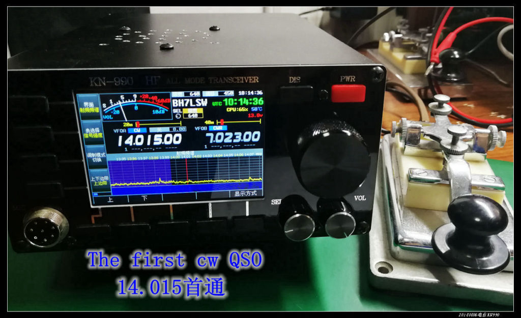 KN990 30 1024x625 - KN990 - A new transceiver made by BA6BF