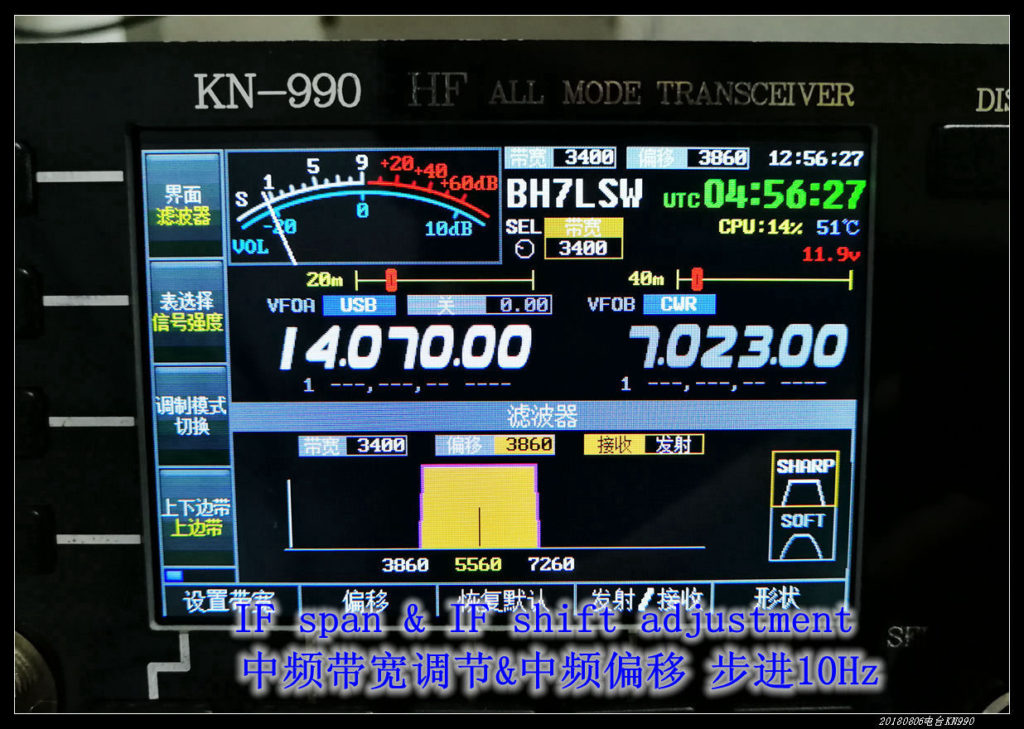 KN990 32 1024x729 - KN990 - A new transceiver made by BA6BF