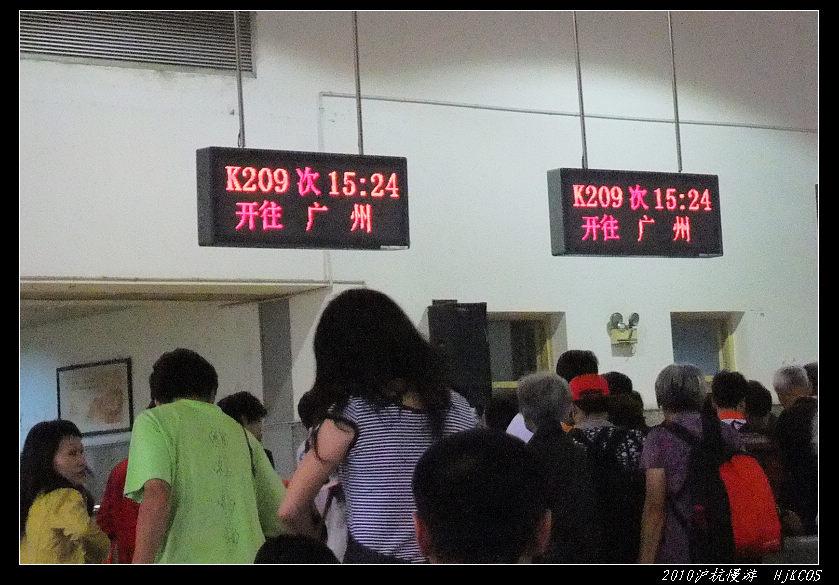 17 - 20100529沪杭慢游(day8)结束旅程归途中