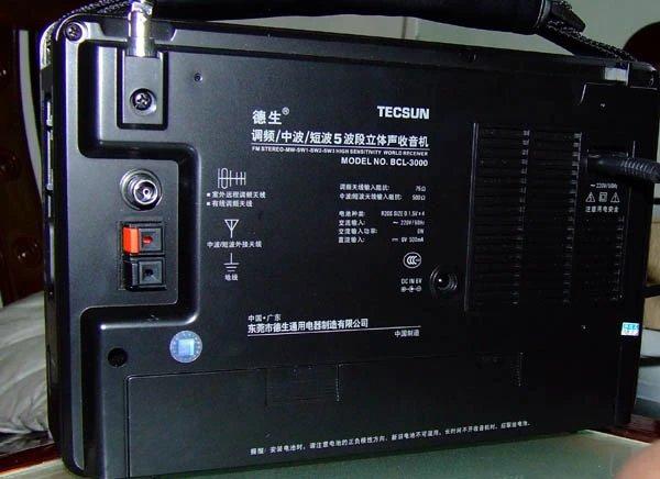 20070826 BCL3000 04 - 20070826 BCL3000