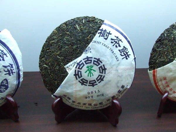 20071111茶博会2 - 20071111茶博会