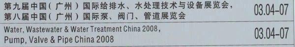 20071111茶博会5 - 20071111茶博会
