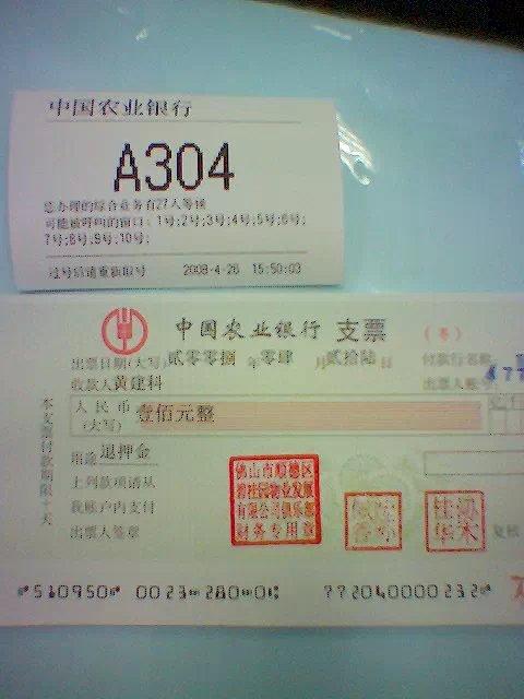 20080504 bgy之旅10 - 20080504 bgy之旅