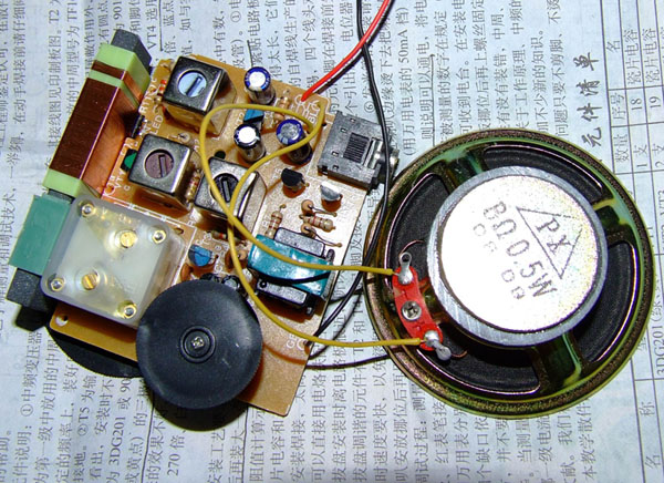 20081209穷人穷烧 之 组装小收音机5 - 20081209穷人穷烧 之 组装小收音机