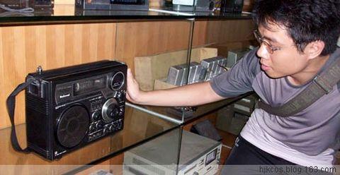 20090725(五大)情深收音机 热情乐信人12 - 20090725(五大)情深收音机 热情乐信人