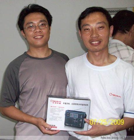 20090725(五大)情深收音机 热情乐信人19 - 20090725(五大)情深收音机 热情乐信人