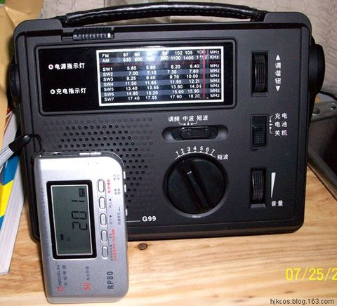 20090725(五大)情深收音机 热情乐信人22 - 20090725(五大)情深收音机 热情乐信人