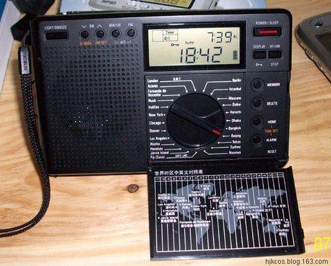 20090726 PL300wt 算得上小的小玩物01 - 20090726 PL300wt --算得上小的小玩物