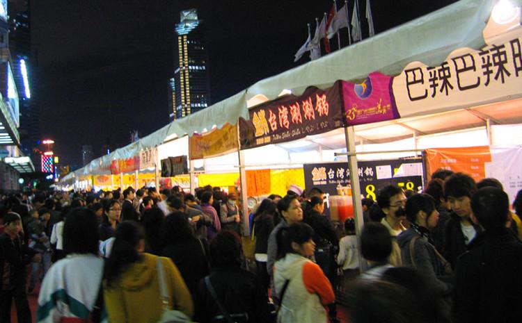 20091113广州美食节02 - 20091113广州美食节