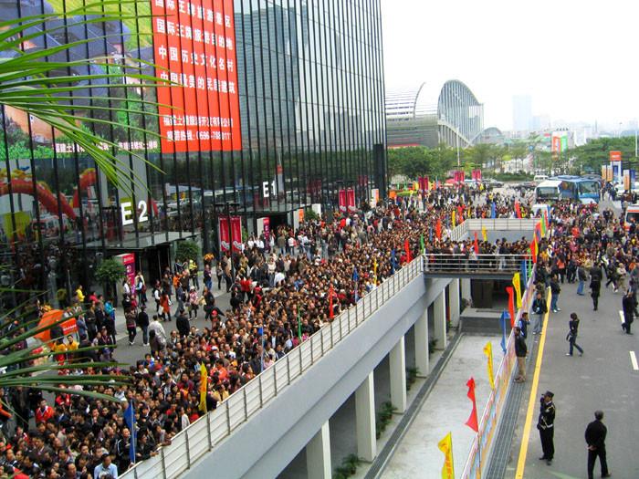 20091114广州旅游节02 - 20091114广州旅游节