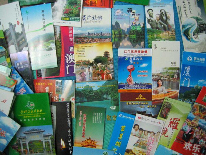 20091114广州旅游节09 - 20091114广州旅游节