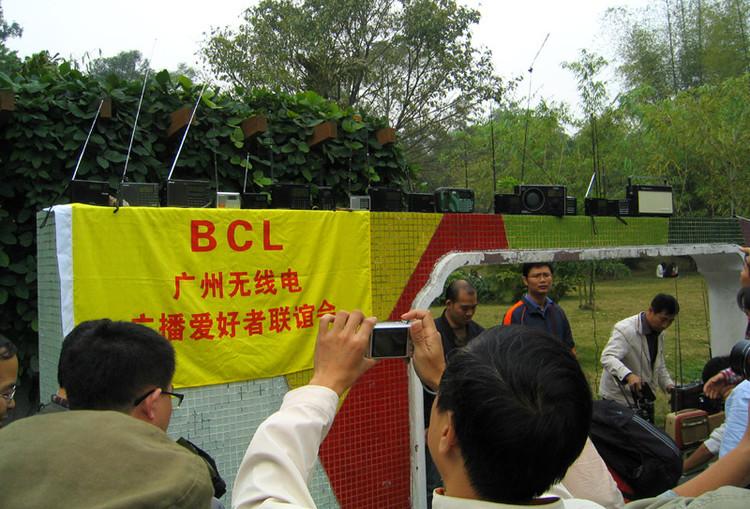 20091213(七大)天河公园 新机大餐12 - 20091213(七大)天河公园 新机大餐