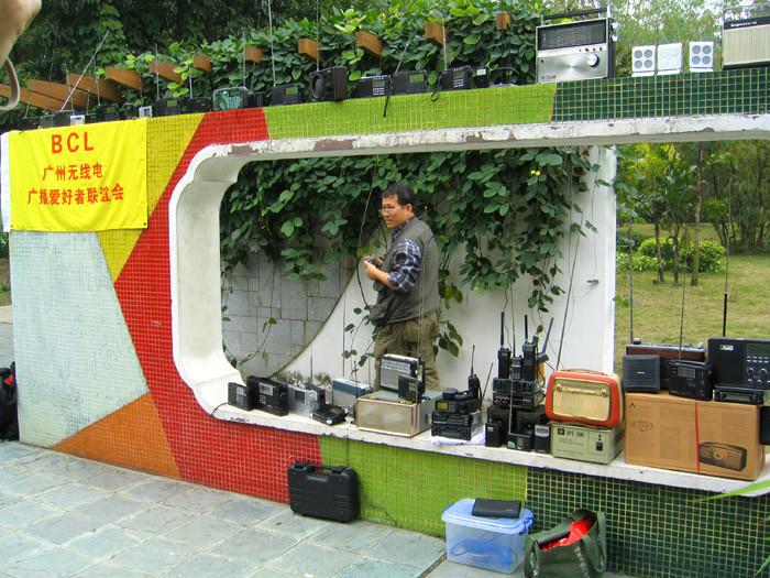 20091213(七大)天河公园 新机大餐13 - 20091213(七大)天河公园 新机大餐