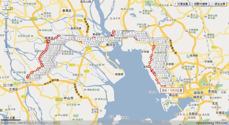 20100129春之旅 路线计划1 - 20100129春之旅--路线计划