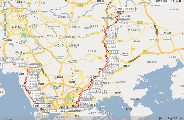 20100129春之旅 路线计划2 - 20100129春之旅--路线计划