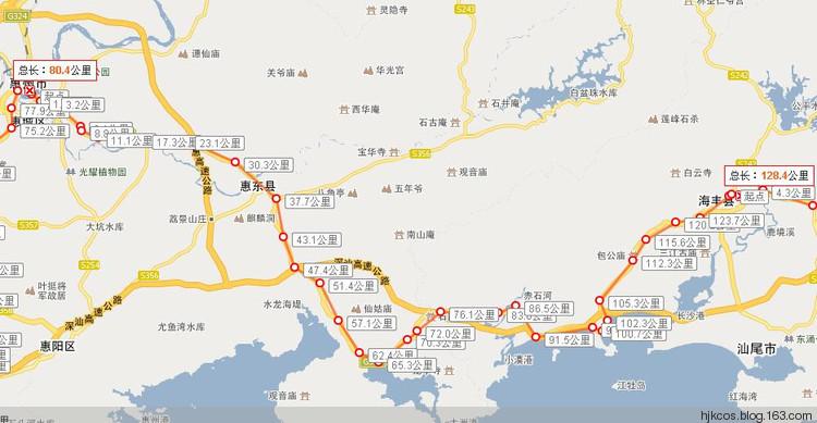 20100129春之旅 路线计划3 - 20100129春之旅--路线计划