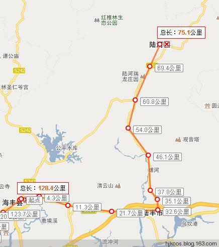 20100129春之旅 路线计划4 - 20100129春之旅--路线计划