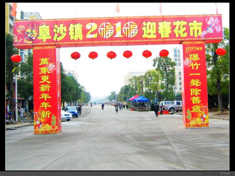 20100206春之旅 第一天 古镇到深圳02 - 20100206春之旅 第一天 古镇到深圳