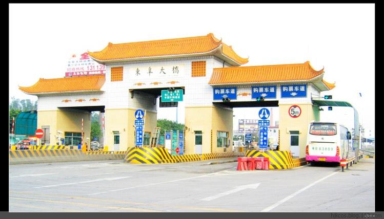 20100206春之旅 第一天 古镇到深圳03 - 20100206春之旅 第一天 古镇到深圳
