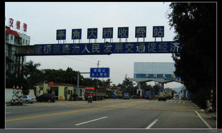 20100206春之旅 第一天 古镇到深圳06 - 20100206春之旅 第一天 古镇到深圳