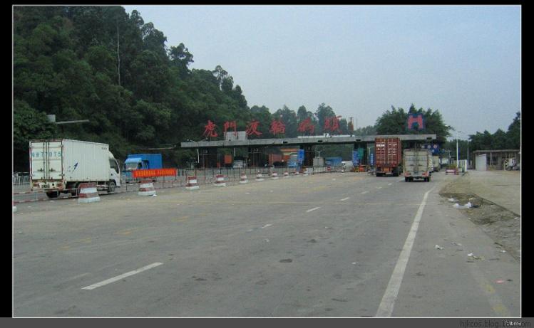 20100206春之旅 第一天 古镇到深圳09 - 20100206春之旅 第一天 古镇到深圳