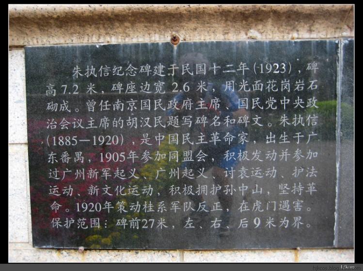 20100206春之旅 第一天 古镇到深圳20 - 20100206春之旅 第一天 古镇到深圳