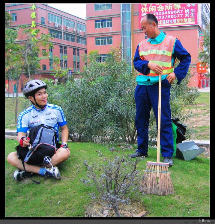 20100206春之旅 第一天 古镇到深圳23 - 20100206春之旅 第一天 古镇到深圳
