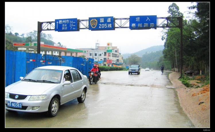 20100208春之旅 第二天 深圳到惠州14 - 20100208春之旅 第二天 深圳到惠州