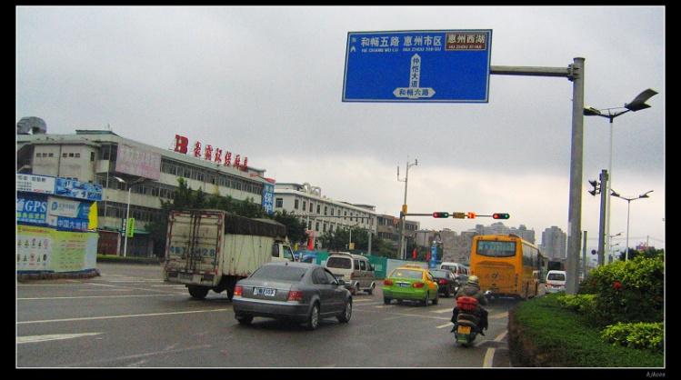 20100208春之旅 第二天 深圳到惠州21 - 20100208春之旅 第二天 深圳到惠州