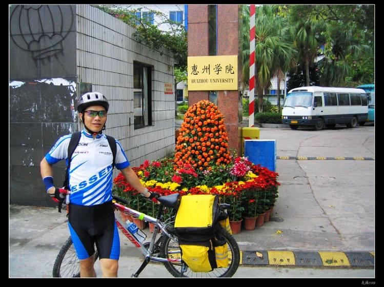 20100210春之旅 第四天 惠州到海丰05 - 20100210春之旅 第四天 惠州到海丰