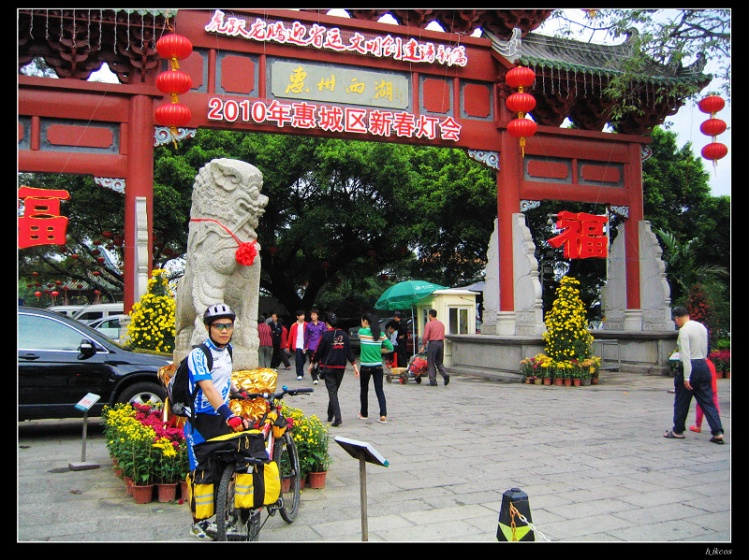 20100210春之旅 第四天 惠州到海丰07 - 20100210春之旅 第四天 惠州到海丰