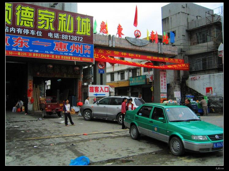 20100210春之旅 第四天 惠州到海丰12 - 20100210春之旅 第四天 惠州到海丰