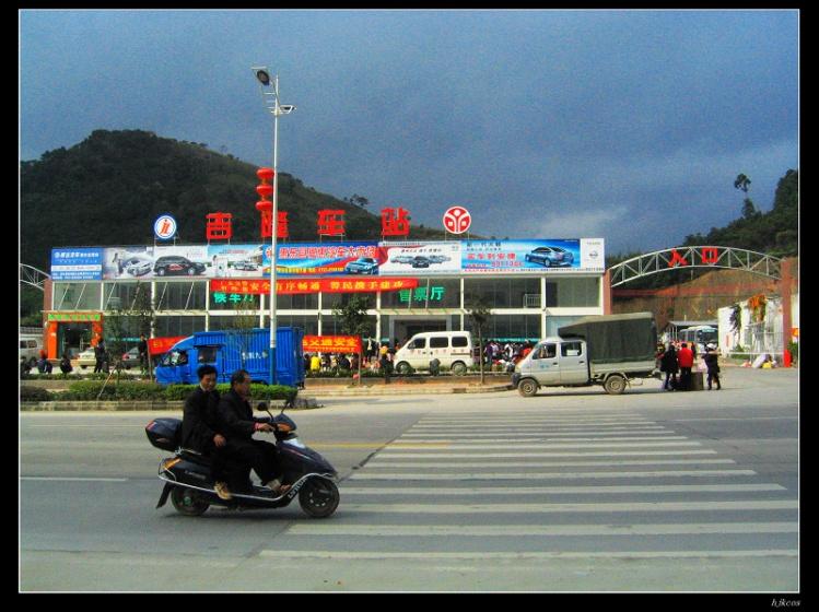 20100210春之旅 第四天 惠州到海丰21 - 20100210春之旅 第四天 惠州到海丰