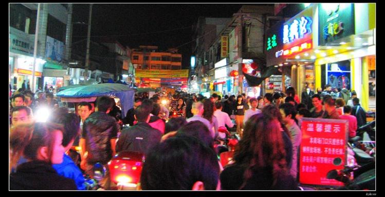 20100210春之旅 第四天 惠州到海丰39 - 20100210春之旅 第四天 惠州到海丰