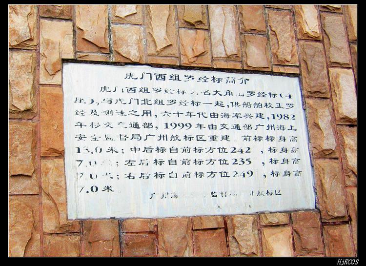 20100314(八大)南沙天后宫35 - 20100314(八大)南沙天后宫