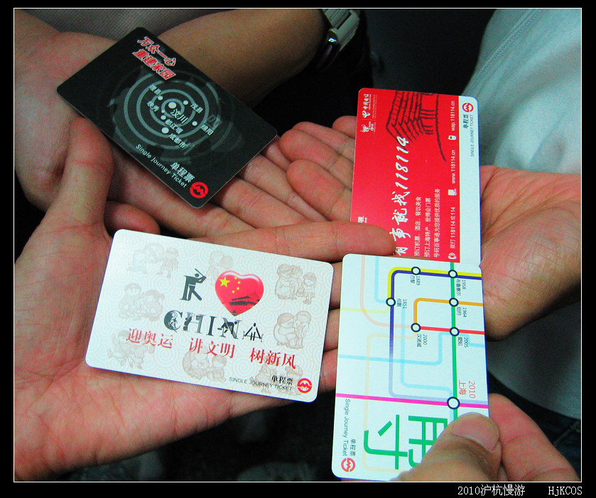 20100522沪杭慢游(day1)风雨兼程游上海07 - 20100522沪杭慢游(day1)风雨兼程游上海
