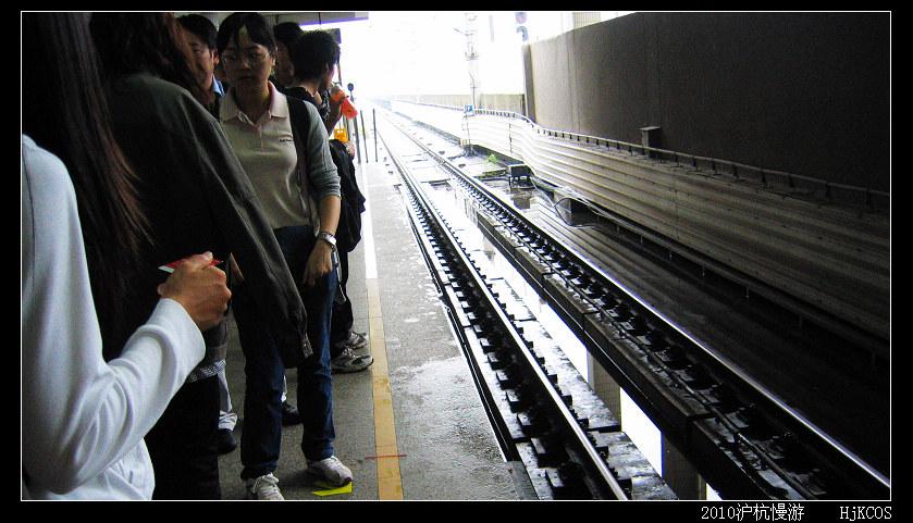 20100522沪杭慢游(day1)风雨兼程游上海08 - 20100522沪杭慢游(day1)风雨兼程游上海