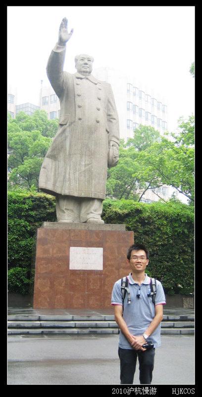 20100522沪杭慢游(day1)风雨兼程游上海12 408x800 - 20100522沪杭慢游(day1)风雨兼程游上海