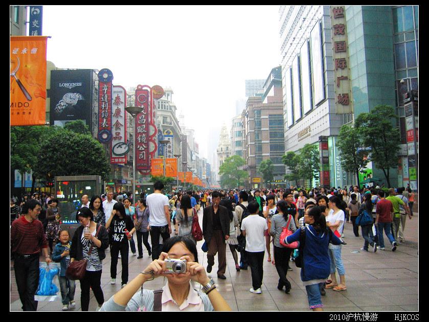20100522沪杭慢游(day1)风雨兼程游上海18 - 20100522沪杭慢游(day1)风雨兼程游上海