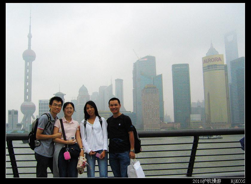 20100522沪杭慢游(day1)风雨兼程游上海26 - 20100522沪杭慢游(day1)风雨兼程游上海
