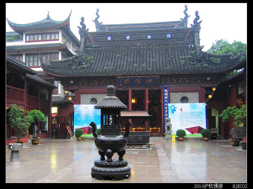 20100522沪杭慢游(day1)风雨兼程游上海30 - 20100522沪杭慢游(day1)风雨兼程游上海