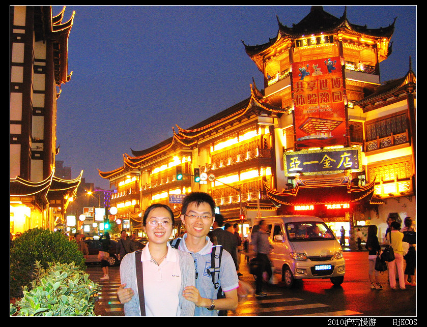 20100522沪杭慢游(day1)风雨兼程游上海37 - 20100522沪杭慢游(day1)风雨兼程游上海