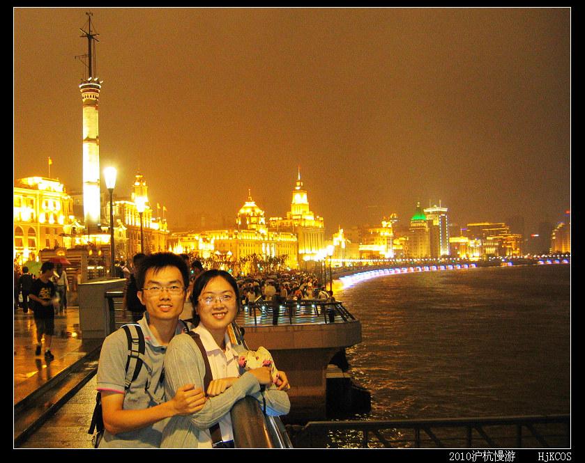 20100522沪杭慢游(day1)风雨兼程游上海47 - 20100522沪杭慢游(day1)风雨兼程游上海
