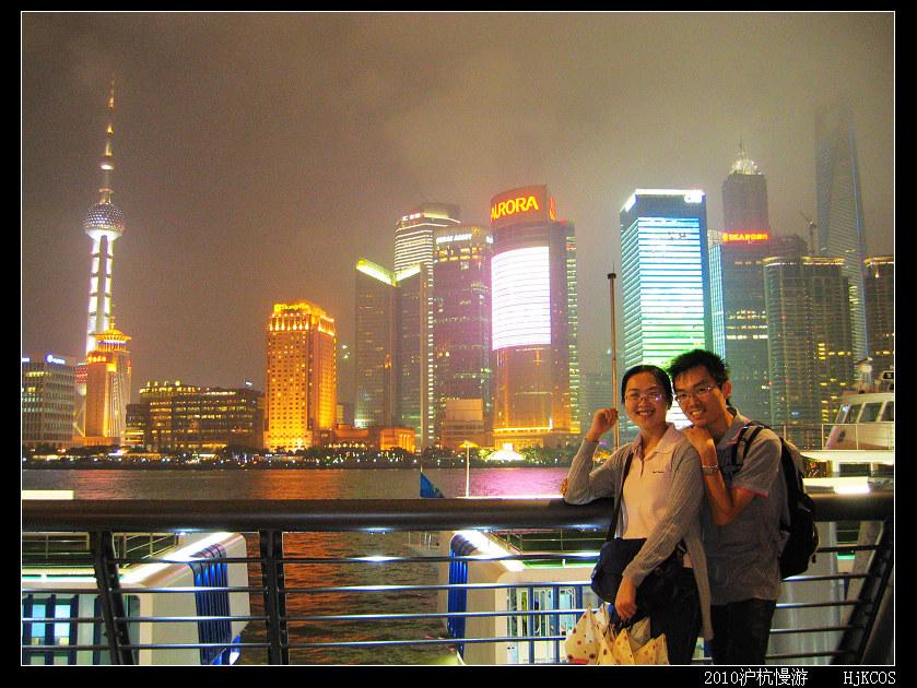 20100522沪杭慢游(day1)风雨兼程游上海48 - 20100522沪杭慢游(day1)风雨兼程游上海