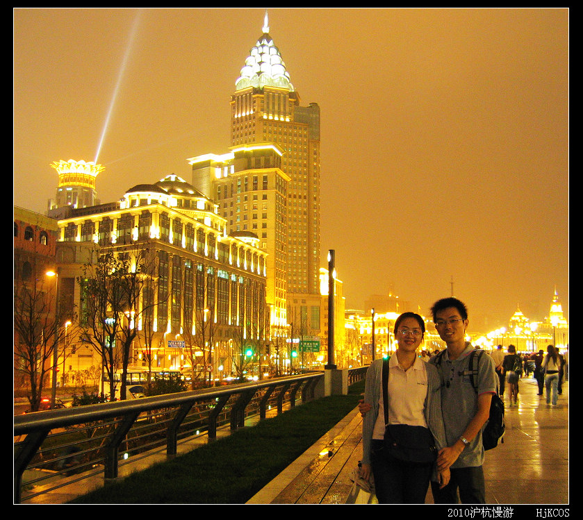20100522沪杭慢游(day1)风雨兼程游上海49 - 20100522沪杭慢游(day1)风雨兼程游上海