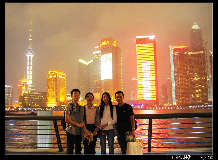 20100522沪杭慢游(day1)风雨兼程游上海50 - 20100522沪杭慢游(day1)风雨兼程游上海