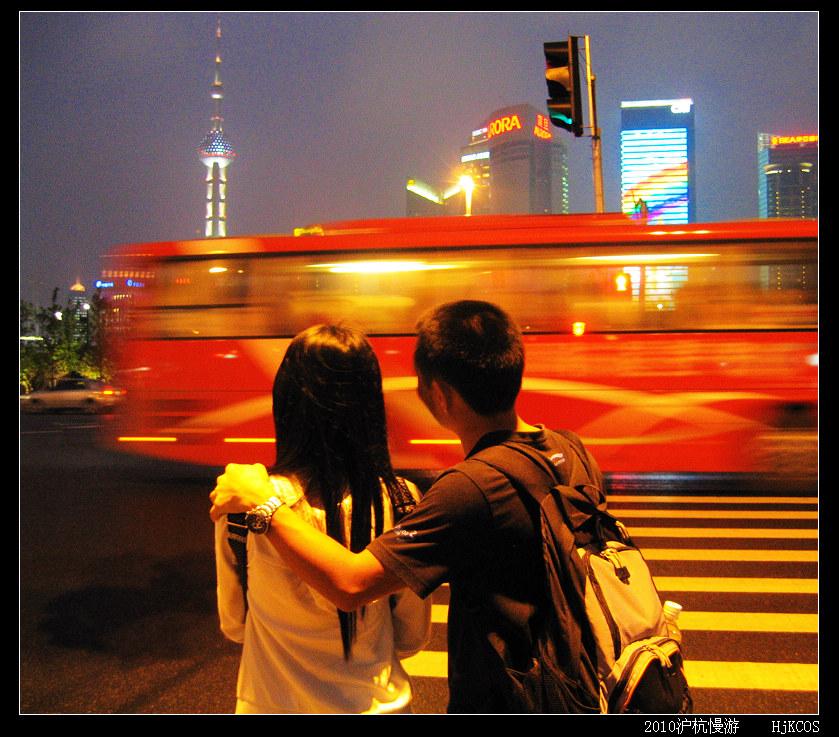 20100522沪杭慢游(day1)风雨兼程游上海51 - 20100522沪杭慢游(day1)风雨兼程游上海