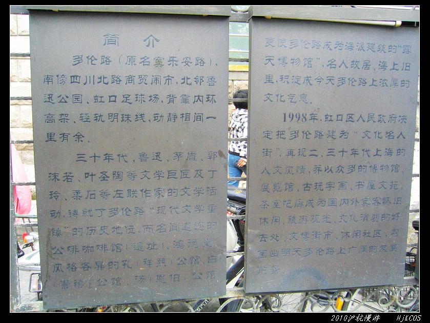 20100523沪杭慢游(day2)风清气爽登金茂05 - 20100523沪杭慢游(day2)风清气爽登金茂