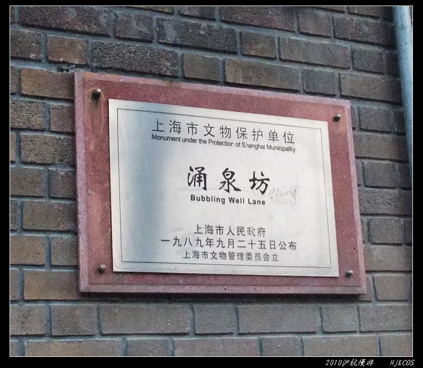 20100523沪杭慢游(day2)风清气爽登金茂58 - 20100523沪杭慢游(day2)风清气爽登金茂